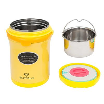 BUFFALO FOOD CONTAINER 1.2L, YELLOW